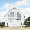 Rustic Texas Barn Wedding at White Sparrow Barn